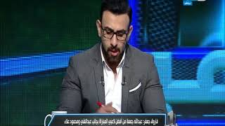 فاروق جعفر : عبدالله جمعه و عبد الغني و محمود علاء افضل لاعبي الزمالك بالمباراة