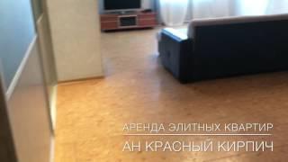 Аренда элитных квартир в Перми!!!(, 2017-03-09T18:13:23.000Z)