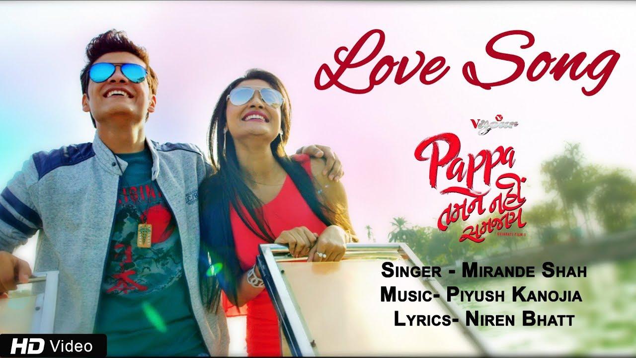 pappa tamne nahi samjay full movie free download