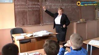Відкритий урок з української мови у Ясеновецькому НВК