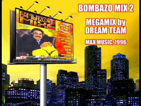 Bombazo Mix 2 - Megamix