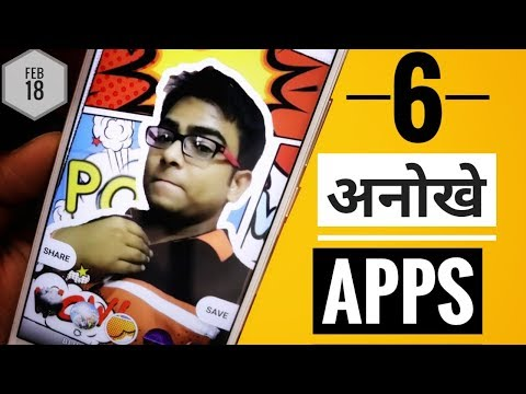 Top 6 Must Have Android Apps For Android   February 2018  