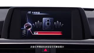 BMW 4 Series - Activate Siri when iPhone is connected to the vehicle via Bluetooth