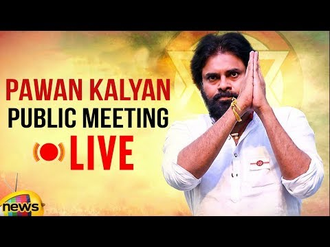 Pawan Kalyan LIVE   Pawan Kalyan Election Campaign   Janasena Latest Updates   AP Elections 2019