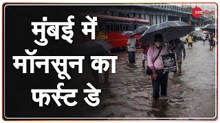 LIVE : Mumbai में Monsoon का First Day | Monsoon 2021 | India Heavy Rains | Latest Hindi News