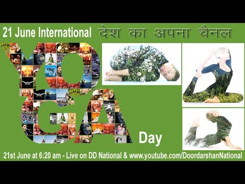 3rd International Yoga Day 2017- LIVE