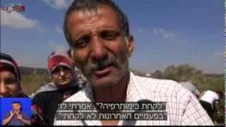 מבט - אגדה עממית או תגלית מרעישה פלסטיני שטוען שמצא תרופה לסרטן | כאן 11 לשעבר רשות השידור