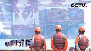 [中国新闻] 中美经贸摩擦·媒体聚焦 美国《纽约时报》:保护主义没有减弱的迹象 | CCTV中文国际