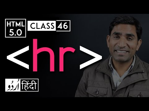 Hr Tag - Html 5 Tutorial In Hindi/urdu - Class - 46