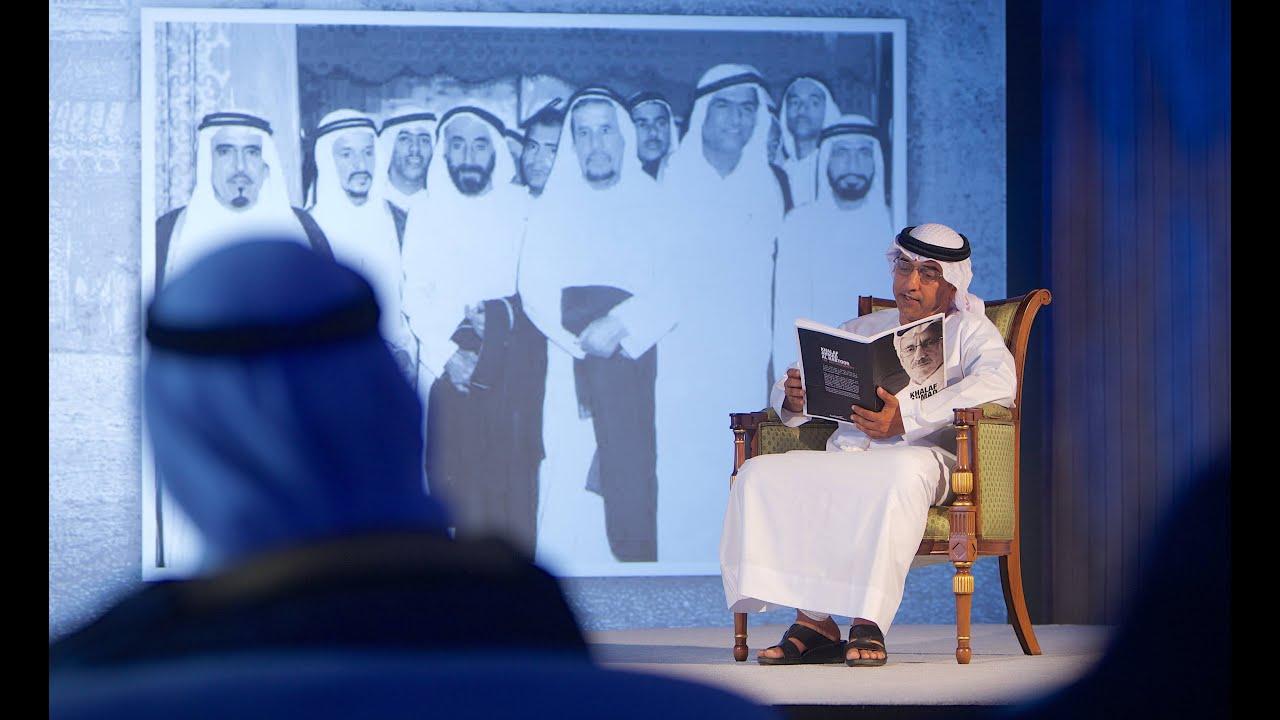 khalaf ahmad al habtoor autobiography of a yogi
