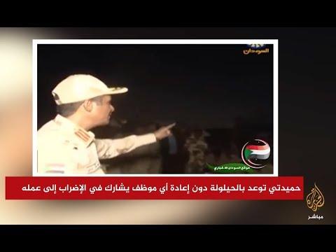 تجمع المهنيين السودانيين يستعد لتحديد ساعة الصفر وإعلان العصيان والإضراب السياسي