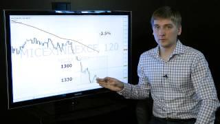 Как зарабатываются деньги на рынках вводная часть