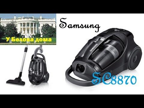 Обзор пылесоса Samsung SC8870 серии TWIN из Кореи.