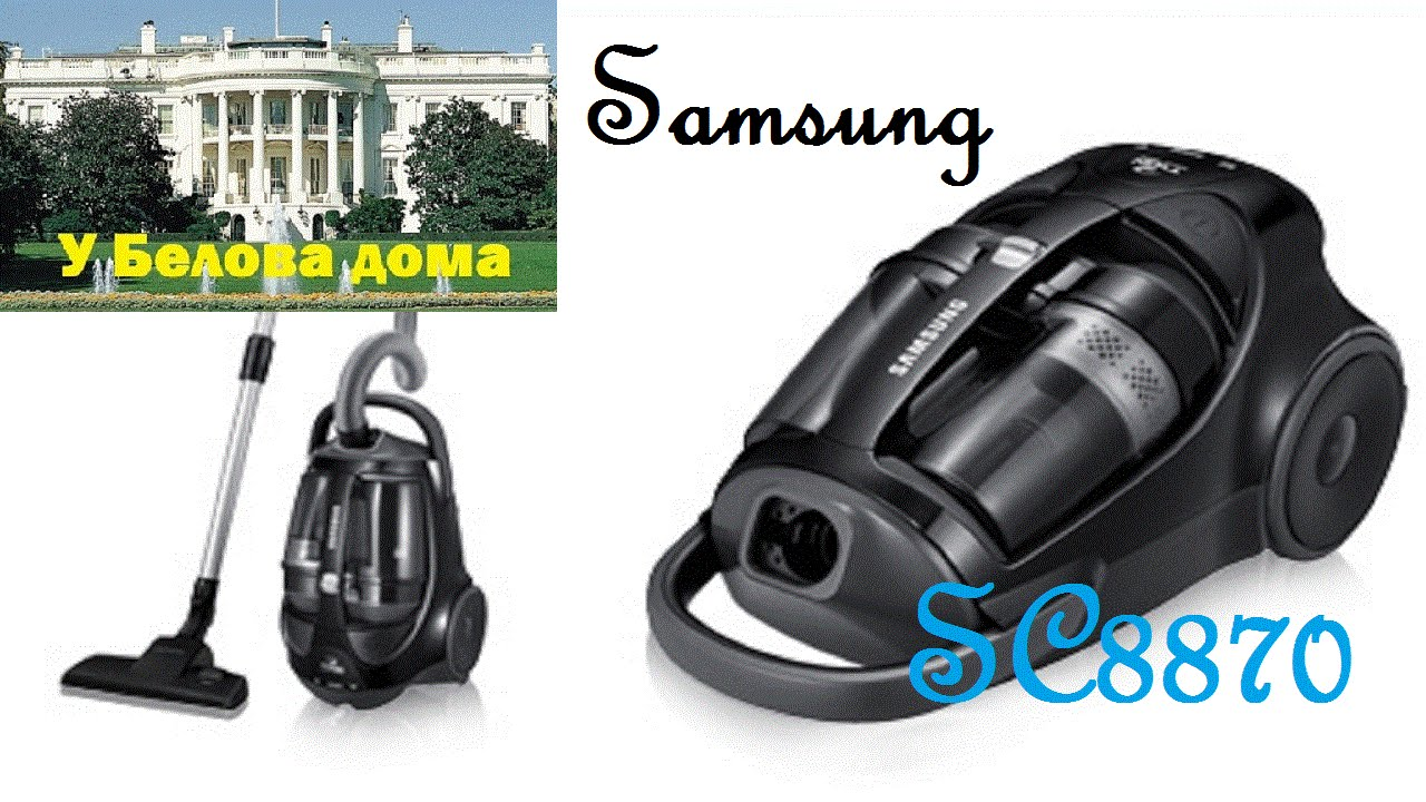 Samsung SC4520 Vacuum Cleaner Review: Features, Specifications Comparison with Competitors 99