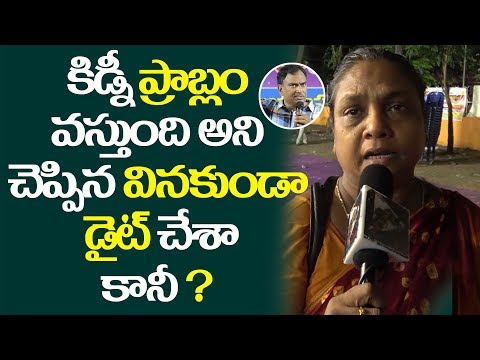 Weight loss | Health tips | Veeramachaneni Diet | Telugu Tv Online