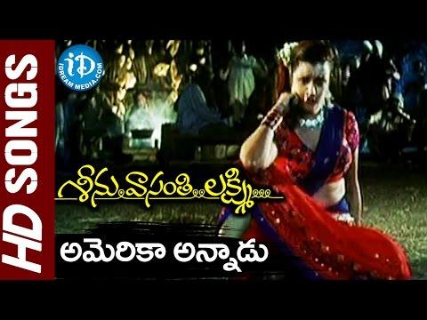 America Annadu Video Song - Seenu Vasanthi Lakshmi Movie || RP Patnaik || Priya || Navneet