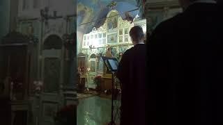 DOXOLOGIA - cantare Ortodoxa de slava a lui Dumnezeu, in Treime laudat.