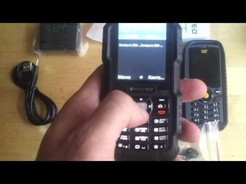 Evolveo Strongphone Wi-Fi как Ginzzu R6 Dual