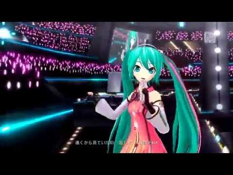 Hatsune Miku Freely Tomorrow (HD)