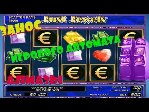 Гранд казино кристалл играть итальянские песни 80 х казино