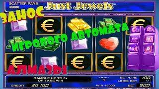 Реально ли Выиграть в Казино? Как Играть в Игровой Автомат Just Jewels(Алмазы).Лучшие Игровые Клубы