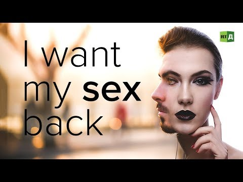 I want my sex