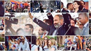«Ազատություն» TV | Ուղիղ միացում | LIVE | Прямaя трансляция 19.11.2019