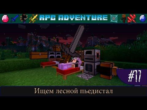 сервер minecraft adventure