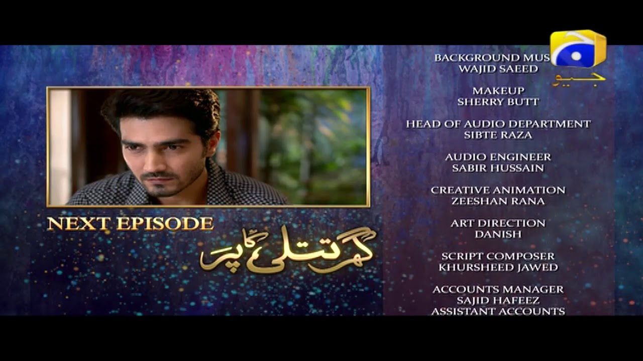 Ghar Titli Ka Par - Episode 34 Teaser | HAR PAL GEO