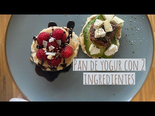 PAN DE YOGUR CON SOLO DOS INGREDIENTES!!