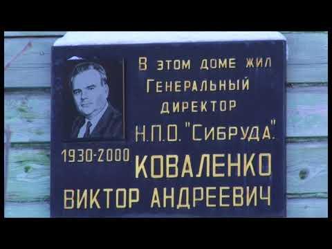 Куда денется мемориальная доска с аварийного дома по ул.Ленина