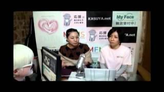 Vol.096 ゲスト : 優美さん (ロンバーグ病(進行性顔面片側萎縮症)) (2013/02/13) ロンバーグ病 検索動画 12