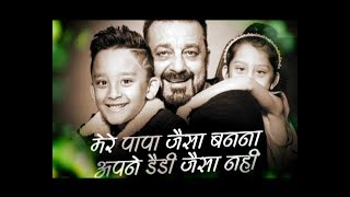 Gambar cover A look at Sanjay Dutt's relationship with his father Sunil Dutt