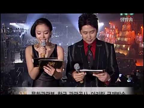 2005 MKMF Part 3 Mnet Km Music Video Festival