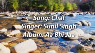 Chal(Lyrics) Hindi Christian Worship Song by Sunil Singh