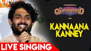 🔴LIVE: Kannaana Kanney Mesmerizing Performance By Sid Sriram | Ajith Kumar, Nayanthara | Viswasam