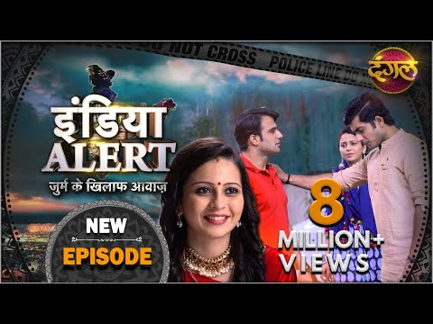 India Alert || New Episode 148 || Suhag Ka Batwara ( सुहाग का बंटवारा ) || इंडिया अलर्ट Dangal TV
