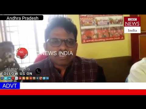 Janasena activist Demanding ? //ANDHRA PRADESH //IBC NEWS INDIA