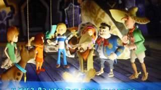 Прохождение игры Скуби ду и таинственные топи часть 12