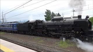 汽笛と煙と。磯部駅を発車する「SLぐんまよこかわ」190922