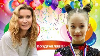 Команда Тутберидзе в стихах поздравила Акатьеву с днем рождения
