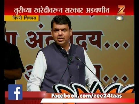 Pimpri Chinchwad | Cm Devendra Fadanvis Speech