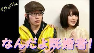 豊永利行さん結婚おめでとうございます! チャンネル登録はこちら→http:...