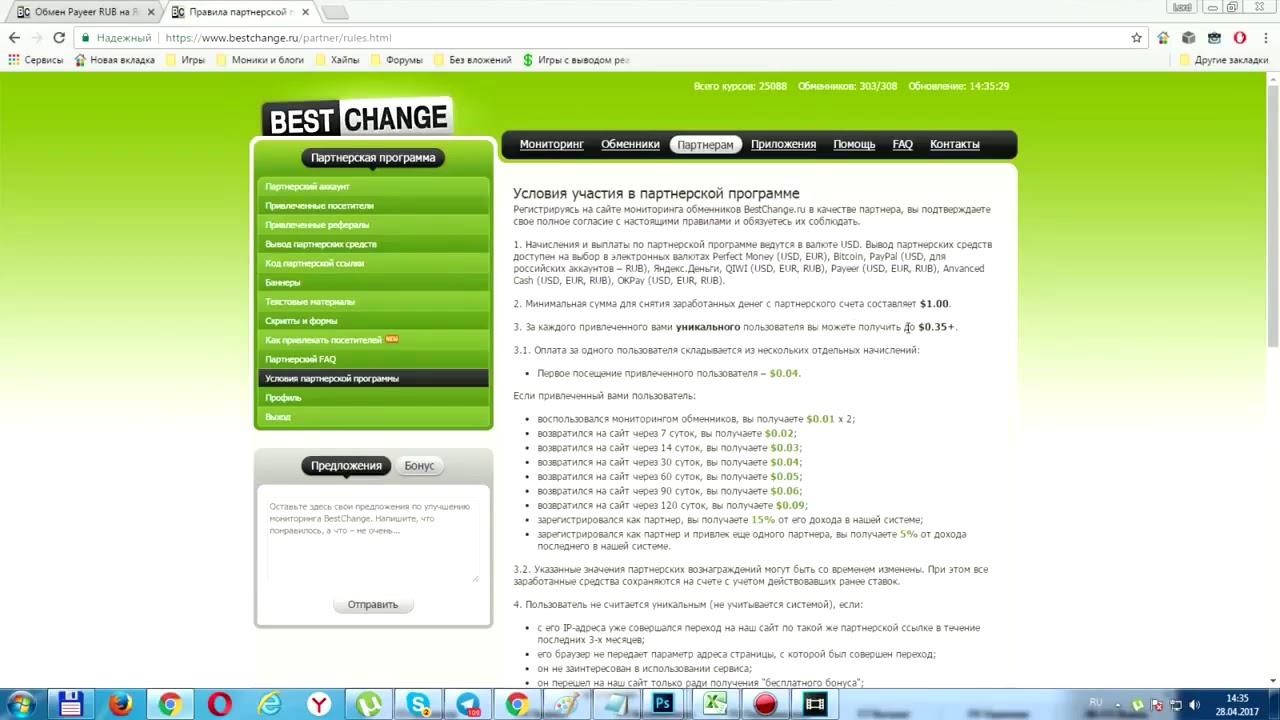 онлайн игры с выводом денег в беларуси