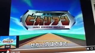 超特急 ヒカリアン OPENING Across the Border (English) (C) Tokyo Kids Co.,Ltd., TV Tokyo, Enoki Films, Toho Co., Ltd., Tomy, Sega Enterprises.