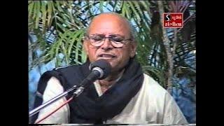 Bhikhudan Gadhvi - Chelaiya Nu Halardu - Lok Dayro 2013 - Part 1