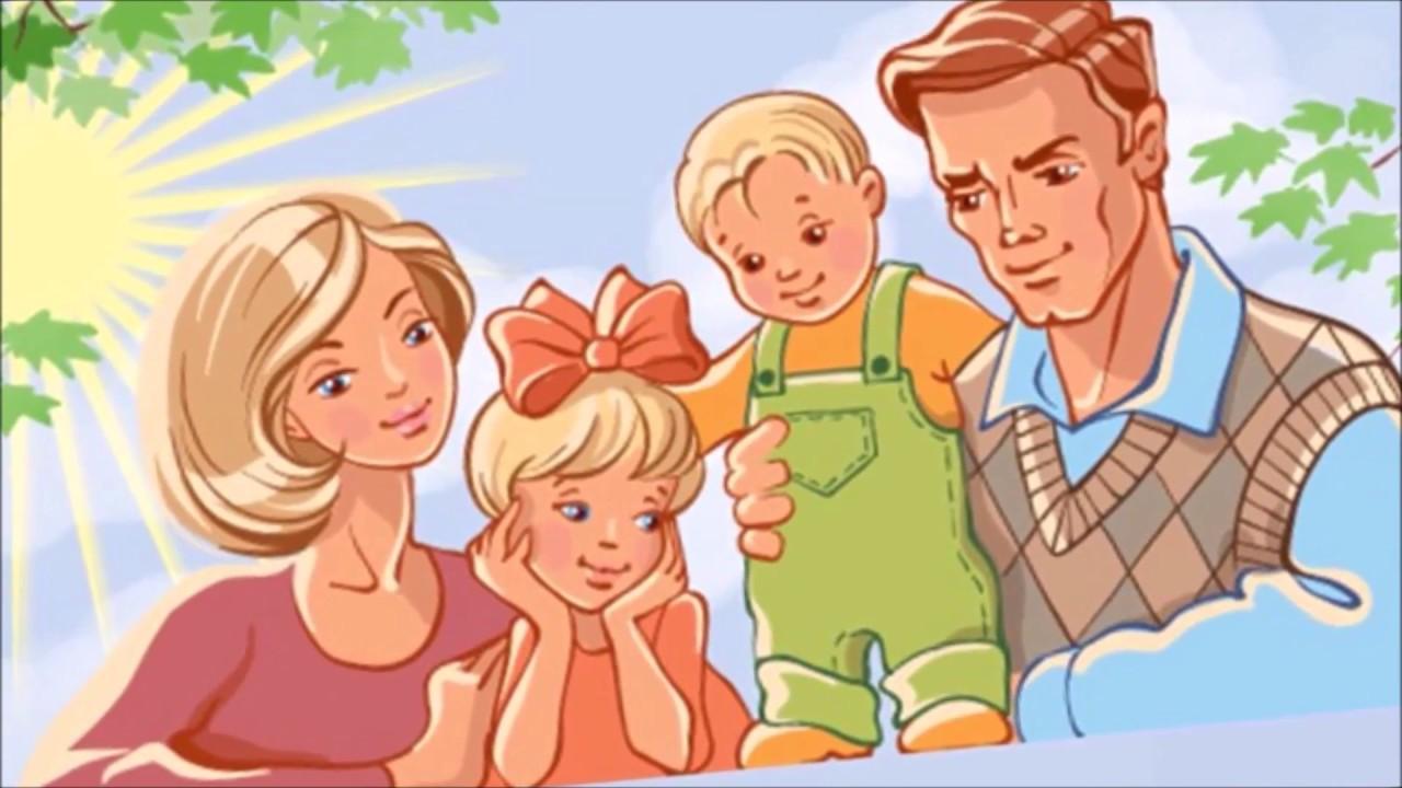 Картинки дет сад семья