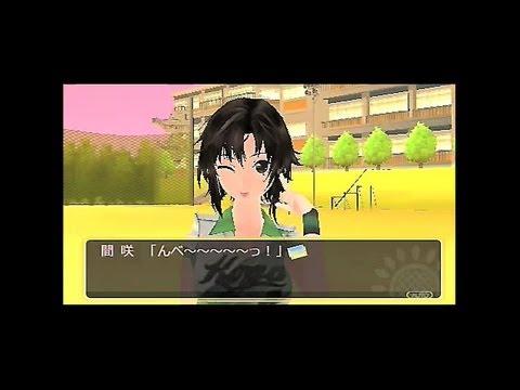 2012/2/2発売!PSP用ソフト「フォトカノ」プレイムービーです。 http://photokano.jp/