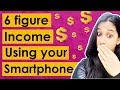 How To Make Money Using Your Smartphone
