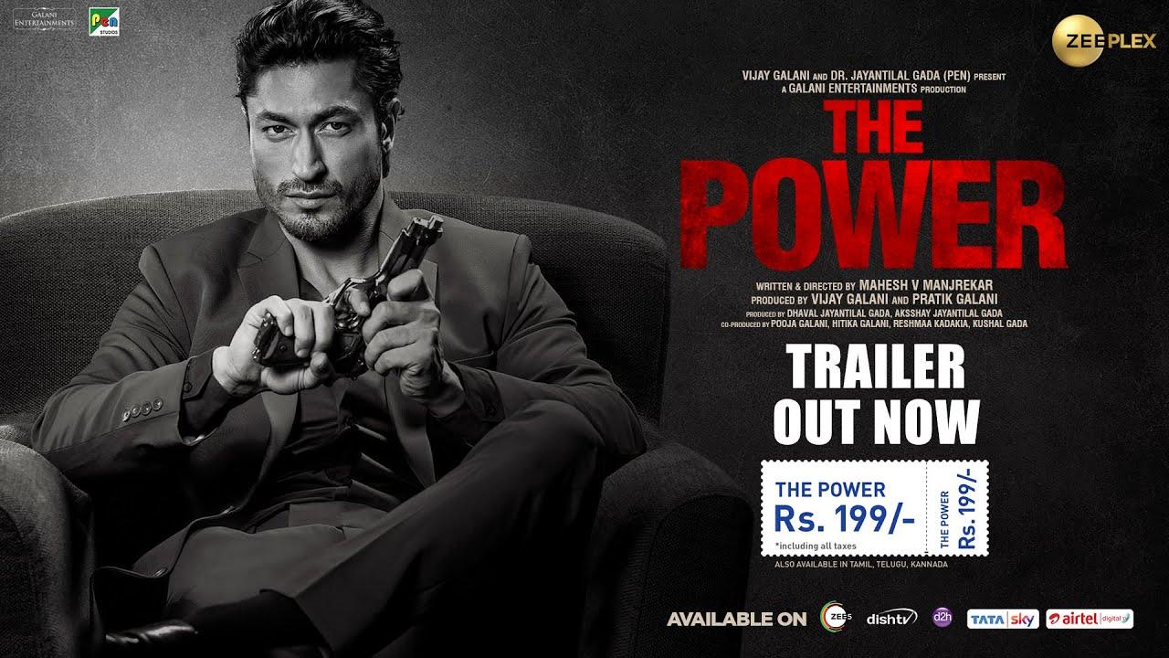 Download The Power | Official Trailer | Zee Plex | Vidyut | Shruti | Mahesh Manjrekar | 14th Jan